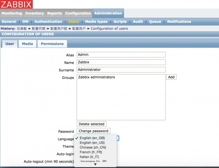 Zabbix中文语言的更改